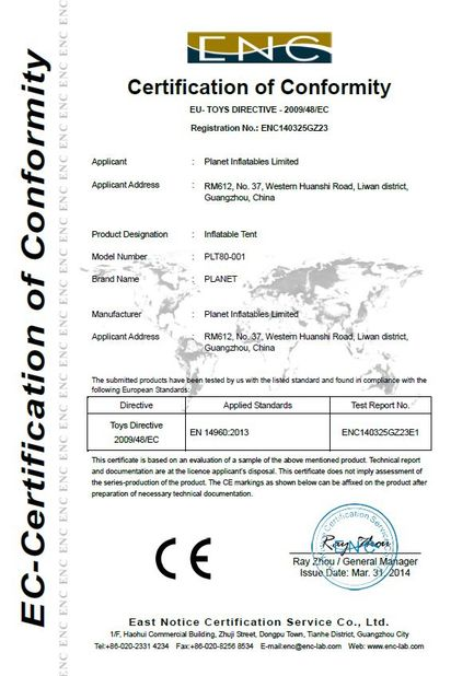 China Guangzhou Planet Inflatables Ltd. Certification